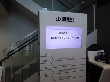 DSC_1213.JPG